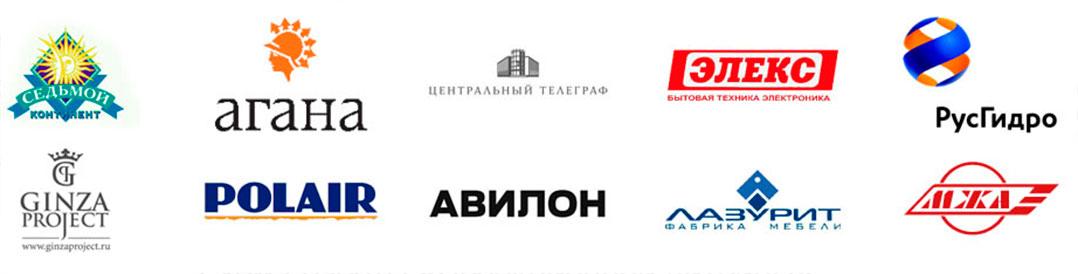 Компания Ansilum - наши клиенты