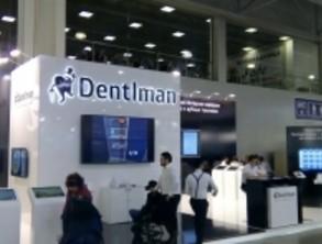 Оснащение интерактивными инсталляциями стенда компании DENTALMAN на выставке ДЕНТАЛ САЛОН