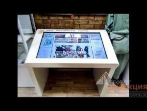 Поставка интерактивного стола и двух интерактивных стелл диагональю 43 дюйма