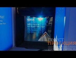 Наша команда предоставила туманный экран на новогодний корпоратив бренда NOKIA