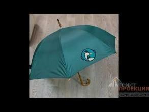 Компания «Гефест Проекция РТ» произвела поставку брендированных зонтиков