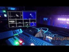 Компания Гефест Инжиниринг закончила проект - 2 светодиодных экрана