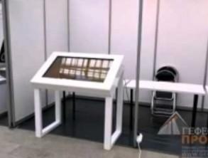 Интерактивный стол для Швейной производственной НЦССХ им.А.Н. Бакулева