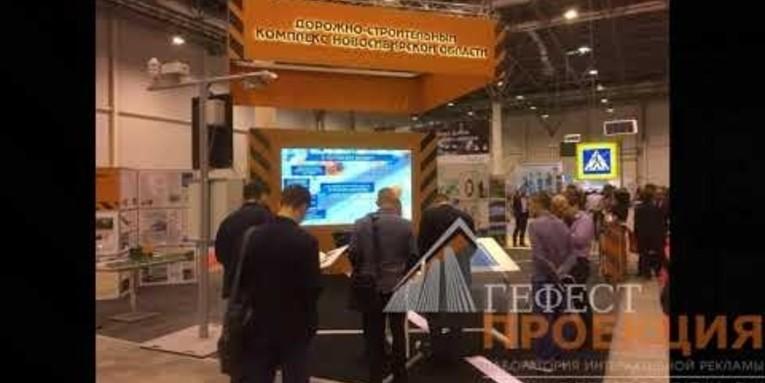 Видеостена и интерактивный стол для дорожно-строительного комплекса Новосибирской области