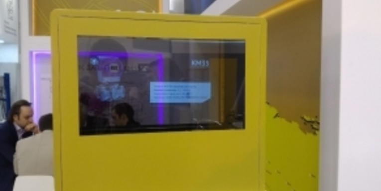Голографический куб для Научно-производственного предприятия ГКС