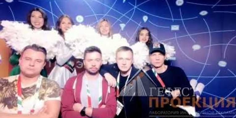 """Команда """"Гефест Капитал"""" реализовала стенд для компании Ростелеком"""
