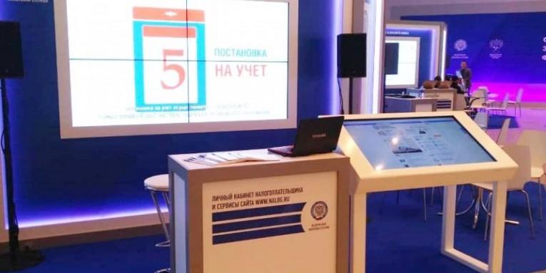 Интерактивный стол в Манеже , на мероприятии посвященному совместному заседанию коллегий ФНС и ФТС