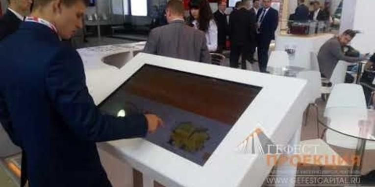 """Предоставление интерактивного стола Dedal Presenter 43 на выставочный стенд компании """"СТМ"""", на выставке ЭКСПО 1520 в г.Щербинка ."""