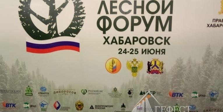 Интерактивный стол на Национальном лесном форуме