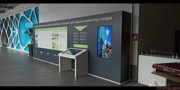 Интерактивный стол и сенсорная панель 55 дюймов на Siberian Building Week