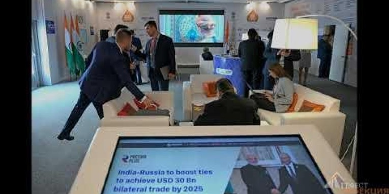 Светодиодный экран и интерактивные столы для Invest India