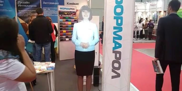 Виртуальный промоутер для компании Формарол