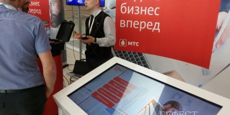 Интерактивные столы dedal air для компании МТС.