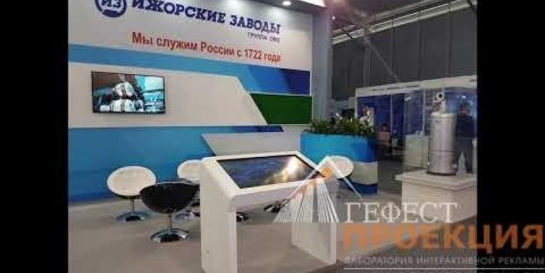 Татарстанский Нефтегазохимический Форум (4-6 сентября 2018).