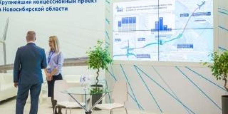 Компания «Гефест Проекция Новосибирск» предоставила в аренду видеостену NEC X551UN из 4 дисплеев