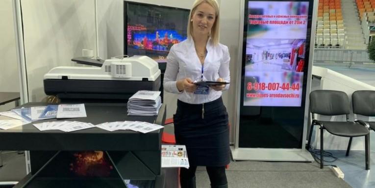 Гефест проекция и партнеры из Сочи Gs info участвовали на международном туристском форуме