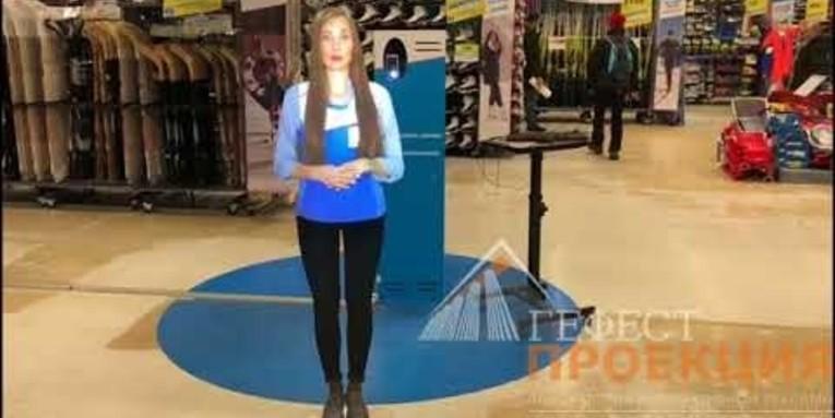 """Компания """"Гефест Проекция"""" произвела поставку комплекта """"Виртуальный промоутер"""" в магазины """"Декатлон"""""""
