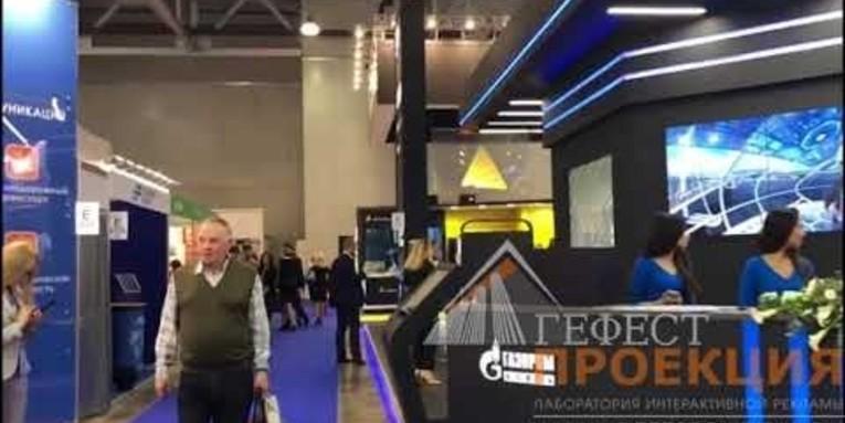 Прозрачный голографический экран 3х2м с использованием 3D контента