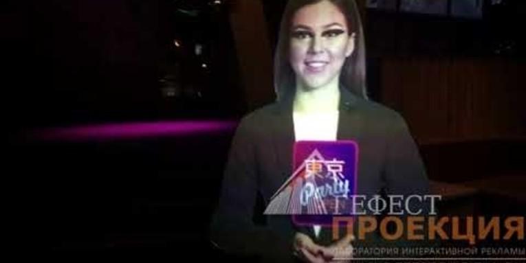 """Промо акция «Подарок от робота» в магазине """"НОВЭКС"""" прошла 16 декабря в ТЦ Континент г. Новосибирск"""