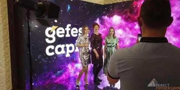 """Компания """"Гефест Капитал"""" выступила интерактивным партнером"""