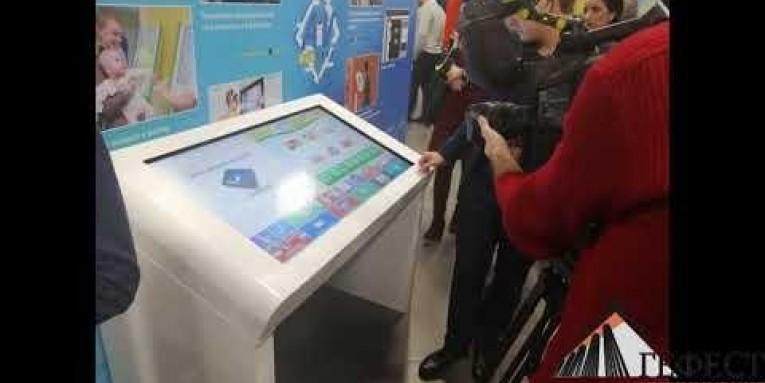 Гефест Проекция Краснодар предоставила в аренду интерактивный стол