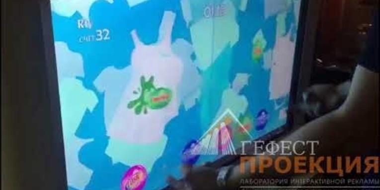 Мероприятие «Гели против пятен» прошли во всех крупных торговых центрах России. Специально разработанный контент и наш интерактивный стол.