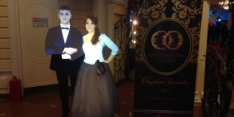 Ежегодная свадебная выставка «Королевство свадеб»
