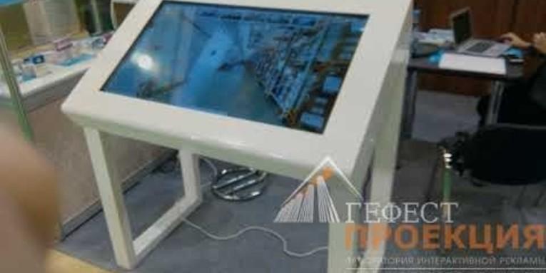 Компания Гефест Проекция предоставила в аренду интерактивный стол Dedal Presenter 46 для компании СТРОЙ-К
