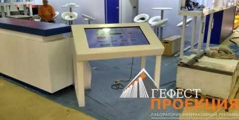 Компания Гефест Проекция, разработала программное обеспечение и предоставила в аренду два сенсорных стола DEDAL PRESENTER