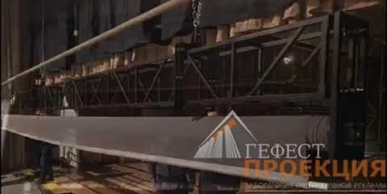 Компания «Гефест Капитал» осуществила разработку и поставку концертного оборудования
