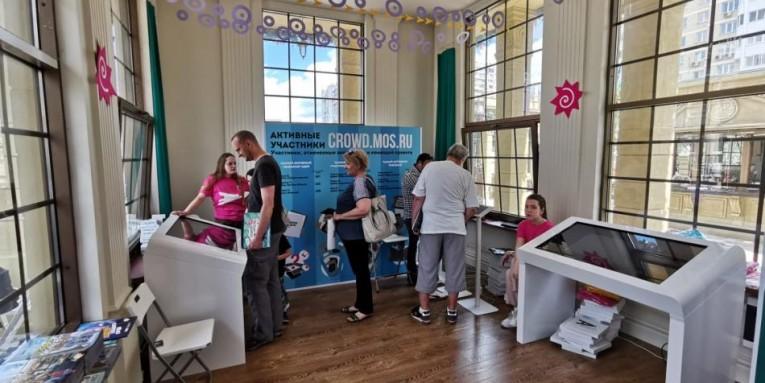 Наша команда предоставила 10шт интерактивных столов на мероприятие, посвященное 5-летию проекта «Активный гражданин».