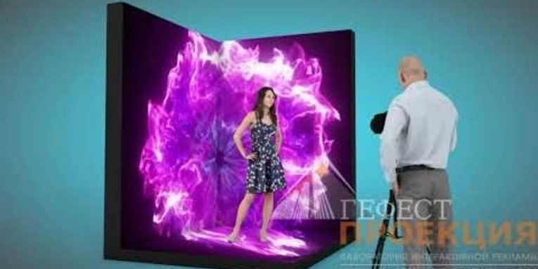Интерактивная светодиодная фотозона