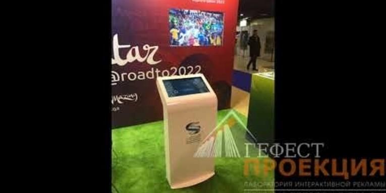 Наша команда предоставила для посольства Катара на выставку Футбол Маркет 2017 в аренду два интерактивных киоска Dedal IM22