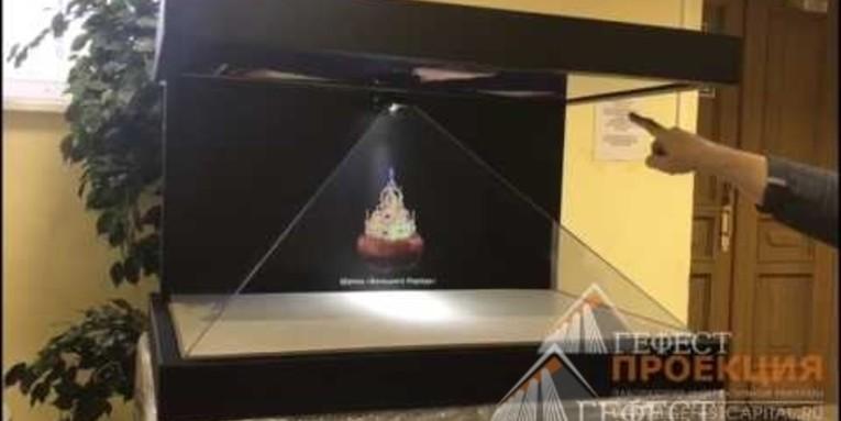 """Компания """"Гефест Проекция"""" произвела поставку трех голографических пирамид 110"""" в Музей Кремля"""