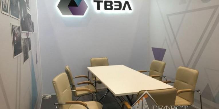 Компания Гефест Капитал разработала уникальные дизайн выставочного стенда для ТК «ТВЭЛ»