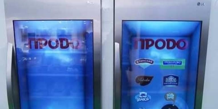 Голографические холодильники - доступны в Аренду и в продажу. Собственное производство