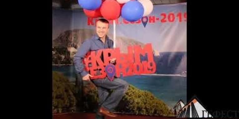 Компания Гефест Проекция Краснодар, в рамках Ежегодной межрегиональной выставки
