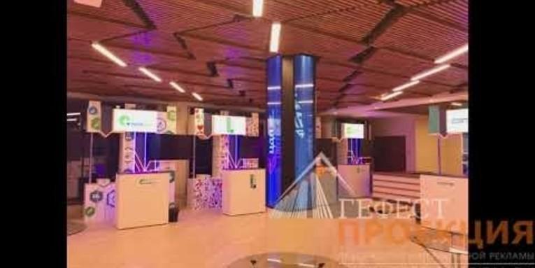 Поставка и монтаж мультимедийных сенсорных панелей LG в ЦДП.
