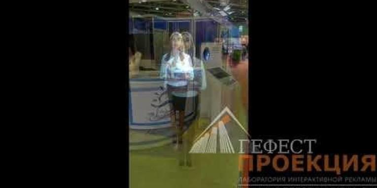 Поставка Виртуально промоутера в дополнении с сенсорным Киоском Dedal IM22