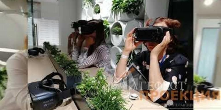 """Компания """"Гефест Капитал"""" предоставила в аренду очки виртуальной реальности"""