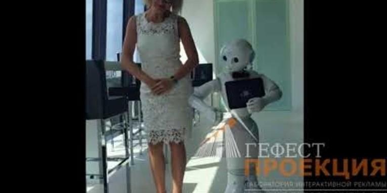 Уникальный робот Пеппер с нами! Танцует, поёт, интерактивно общается, нежный, милый, вежливый