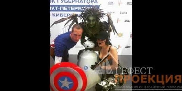Рекламный робот Rbot на кубке губернатора по Киберспорту. Санкт-Петербург.