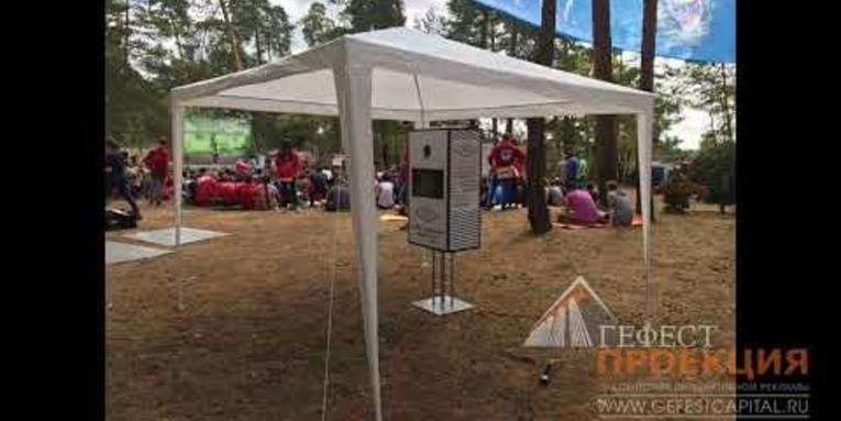 Аренда фотобудки в лагерь Бауманец, для Mailrugroup