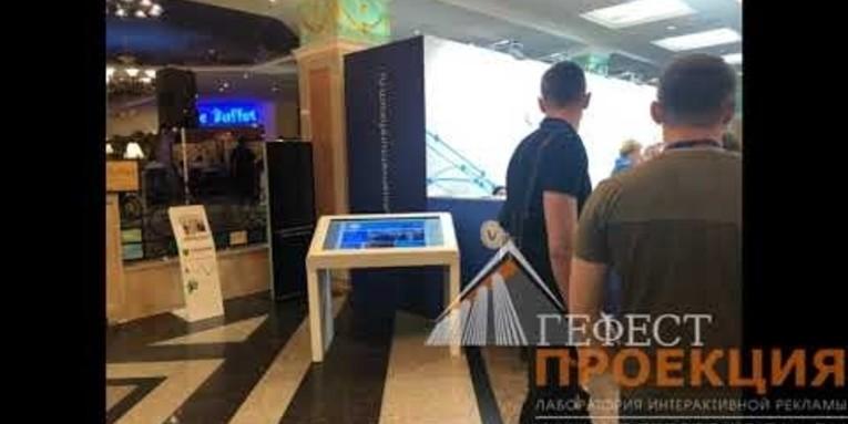 I-poster, интерактивные столы, инстакубик, r-bot на Всероссийский венчурный форум, 2018