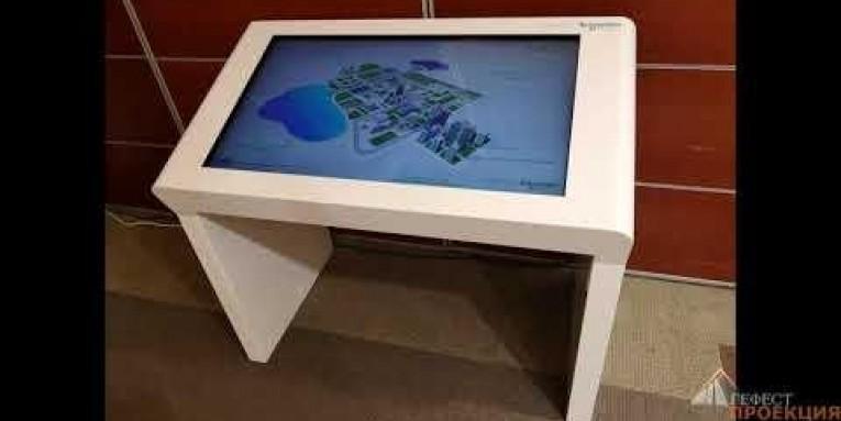 """Команда Gefest Capital предоставила в аренду интерактивный стол Dedal Air 43"""""""