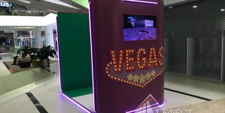 Гефест Проекция произвела по индивидуальному дизайну фотобудку для ТРЦ Вегас Кунцево