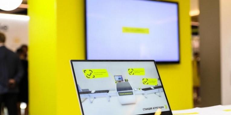"""Компания Гефест Проекция разработала программное обеспечение на конференцию """"БИОТЕХМЕД"""""""