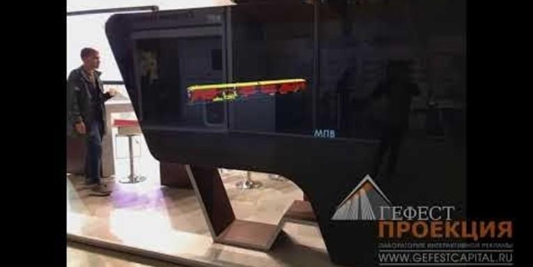 Оснащение стенда интерактивным оборудованием стенда ПТК, г. Щербинка.