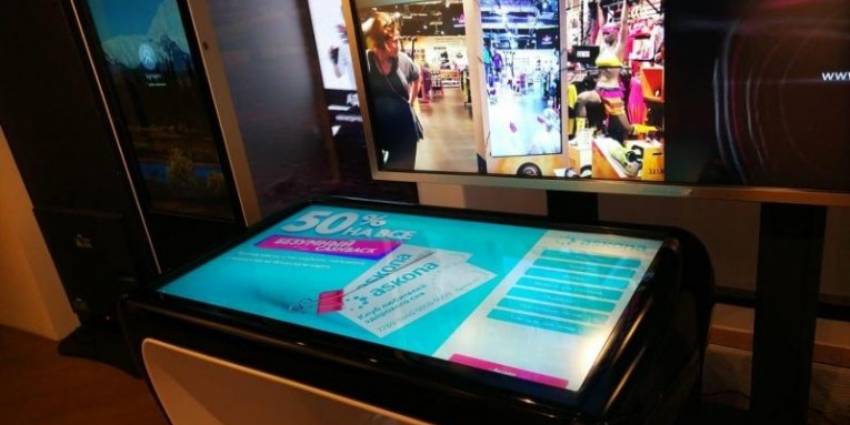 Стенд Гефест Проекция на мероприятии «Дни торговых центров»