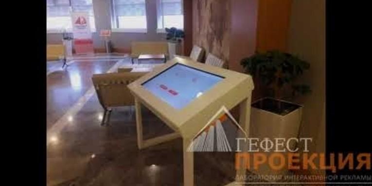 Наша команда предоставила в аренду 5 интерактивных столов с индивидуальным контентом на мероприятие в честь 25-летия компании Такеда